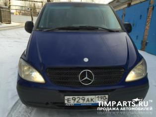 Mercedes-Benz Vito Москва