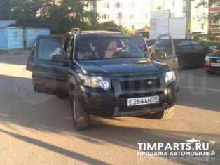 Land Rover Freelander Московская область
